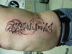 tattoo 021