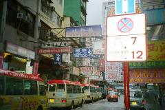 Jimmy Ho Tattoo - Hong Kong