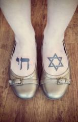Hebrew-Tattoo
