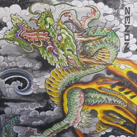 Dragon painting.jpeg